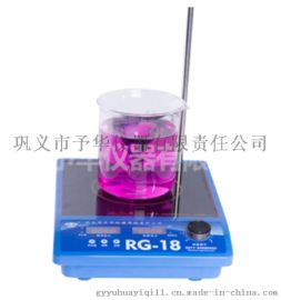 恆溫磁力攪拌器 微晶玻璃檯面易於清洗 耐熱耐藥性