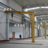 電動旋轉吊機 BZD1車間內立式搖臂吊