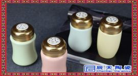 陶瓷保温杯订做 双层隔热保温杯 厂家批发