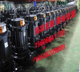 登泉促销价质量保证WQ立式排污泵 无堵塞潜水污水泵