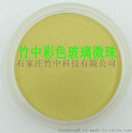 玻璃微珠价格 的用途 填缝剂 美缝剂 玻璃微珠彩色