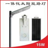 新農村建設太陽能景觀燈30W 一體化 高亮度廠家直銷