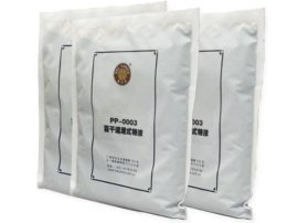 百干道港式奶茶