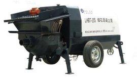细石混凝土泵(LHBT-20S)