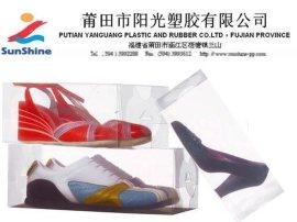 PP透明塑料鞋盒