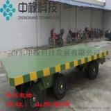 平板拖车牵引杆拖车