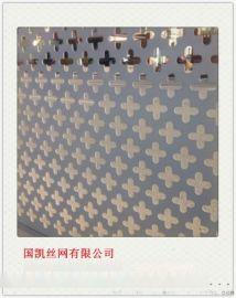 氟碳喷涂装饰网