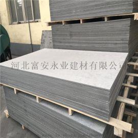 水泥压力板厂家 货源充足 型号齐全