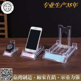中號iPhone蘋果手機架底座懶人支架iPad平板電腦支架展示架玉石吊墜玉器玉佩架