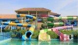 【水上游乐园设计】旺明水上游乐园设计规划大型水滑梯