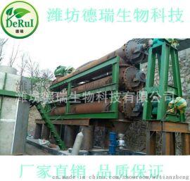 供应直销优质环保型蔗渣制浆用蒸煮管 造纸设备