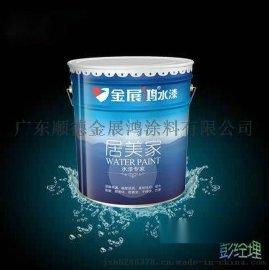 新型底面通用内墙墙面漆代理家装漆批发家居墙面环保乳胶漆代理