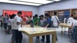 伍亿苹果华为智能生活体验馆高端2米水曲柳体验台批发