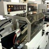 收缩膜塑封机玻璃水全自动包装机生产厂家