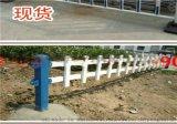 供应现货低价草坪防护栏