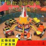 6臂狂车飞舞游乐设备多少钱 生意好游乐设施狂车飞舞