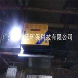 广州油烟净化器厂家宝蓝环保油烟净化器