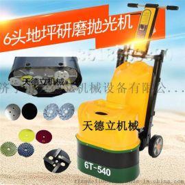 6头固化地坪抛光机 水泥硬化地坪研磨 混凝土抛光机