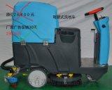 Gordon高登牌GD 98 B坐驾式自动洗地车