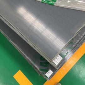 厂家直销力达PVC灰板 酸碱槽塑料板 焊接PVC板