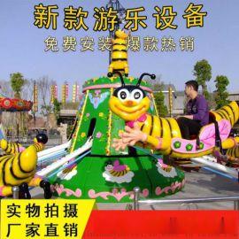 公园弹跳小蜜蜂报价儿童游乐设备自控蜜蜂游乐设备厂