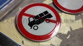 新疆**道路标志牌直销商 **指示牌供应商