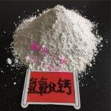 厂家直销氢氧化钙 PVC涂料级钙粉 污水处理药剂