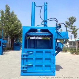 无门立式液压打包机 定制废纸液压打包机