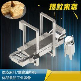 面食油炸机 煎饼果子油条炸机器 薄脆油炸机