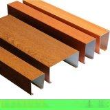 厂家生产U型木纹吊顶铝方通 热转印仿木纹色