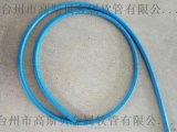高斯贝直销TPU包塑304不锈钢金属软管