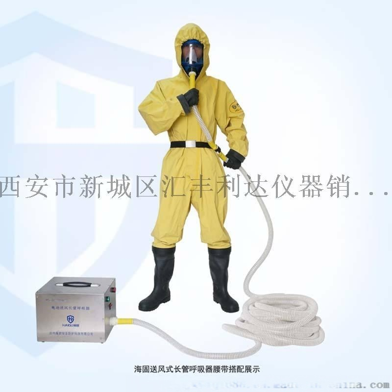 银川哪里有 长管呼吸器13891913067