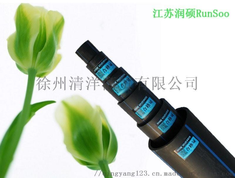 江蘇徐州pe給水管廠家直銷