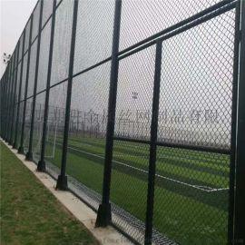 运动场围栏网|篮球场护栏网厂家|网球场围网