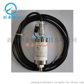 电机振动传感器HZD-B-51振动幅度传感器变送器
