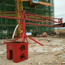 建筑机械混凝土手动布料机圆筒布料杆工程机械厂家价格