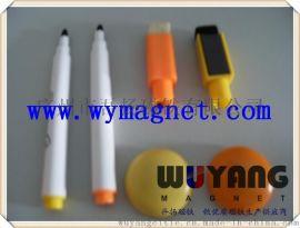 热销现货磁性小白板笔,环保无毒儿童黑板画笔可擦过EN71-9检测