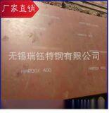 瑞典進口HARD耐磨鋼板 焊達400耐磨鋼板