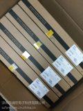 華爲交換機代理商S5700-24TP-SI-AC報價,參數