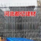 湖南长沙租赁销售生产承插式支撑体系盘扣式脚手架