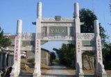供应 石雕牌坊   景区入口  简易 石雕大门