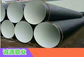环氧煤沥青冷缠带防腐钢管优惠特卖