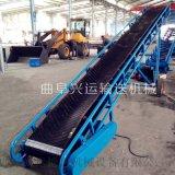 800mm宽工业废料输送机  爬坡升降式运输机
