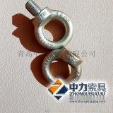 中力索具供應12x60吊環螺絲產品 帶圖定製
