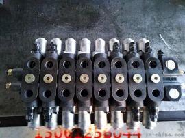 挖掘機配件先導多路閥 犀牛履帶輪式控制閥 先導液控分配器YDL20