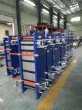 艾保实业换热器 化工的热处理板式换热器 液压油冷却