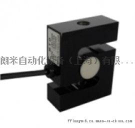 MTO进口S型拉压力传感器