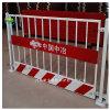 浙江基坑安全防護建築施工臨邊安全防護欄廠家