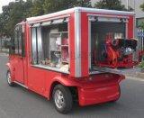 北京东城社区电动消防车/流动电动消防站洒水车