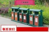游乐园垃圾箱真正产地厂家 农村垃圾箱真正厂家